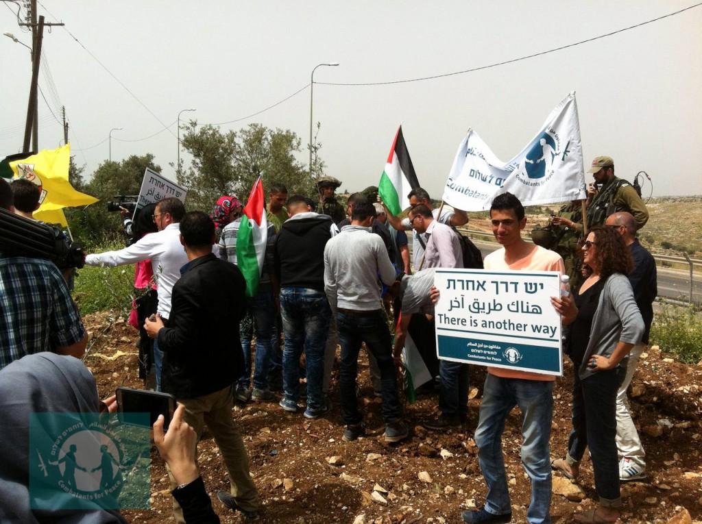 Izbit Tabib Protest April 2016-12