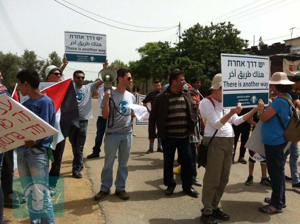 Izbit Tabib Protest April 2016-13