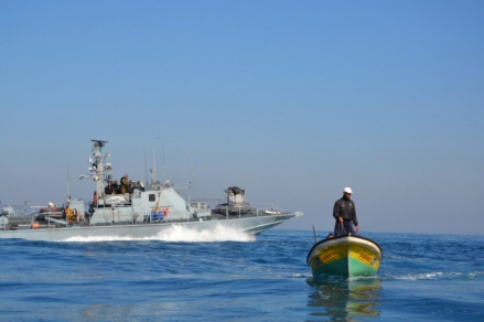 Gaza fishing boats - Al Ray news agency