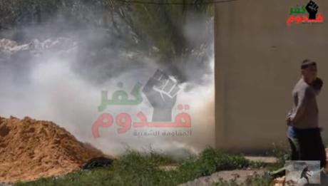 Kafr Qaddoum protest 4/1/16 (image from Kafr Qaddoum PRC)