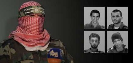 Al Qassam Brigades Spokesman Abu Obaida