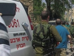Ramming attack in Hebron