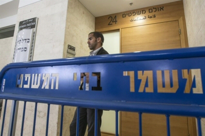 A file photo of Israeli security standing guard outside an Israeli court. (AFP/Jack Guez, File)