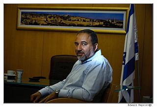 Avigdor Lieberman - image from wikimedia