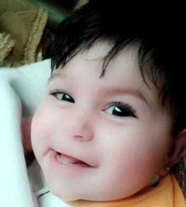 Majd's Daughter - Batoul