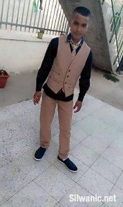 Daoud Mahmoud Abu al-Hawa, 13
