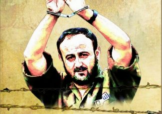 Marwan Barghouti (mural image - from palestinianprisoners blog)