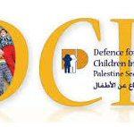 dcip-logo