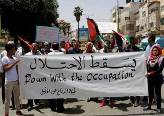 Image from the Hebron Defense Committee from 6/5/2016 rally