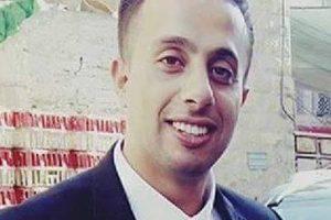 Mohammad Faqeeh