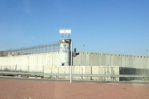 photo: Ofer Prison, Wikipedia