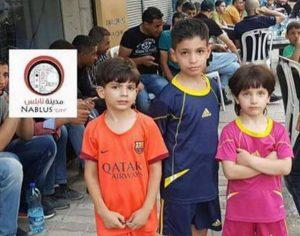 Rami's Children