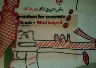 Bilal Kayid tribute (image from PFLP)