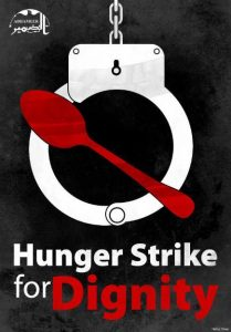 hunger_strike