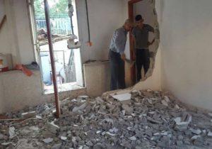 demolish jerusalem 1