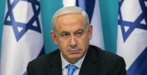 US Critical of Netanyahu's Remarks on Israeli Settlements