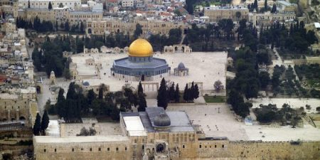 Israel reopens Jerusalem holy site after deadly assault