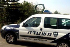 policeisraeli