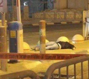 Naseem Abu Mazer after he was killed