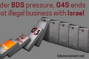 g4s-bds