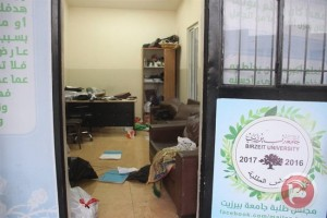 Palestinian creativity/community center raided by Israeli troops (PCHR image)