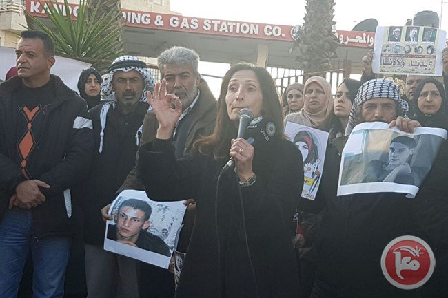 Bethlehem protest (image from Ma'an News)