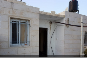 Home of Fadi Qunbar, to be demolished (image from silwanic.net)