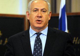 Binyamin Netanyahu (image from wikimedia)