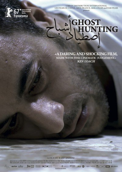 Ghost Hunting film
