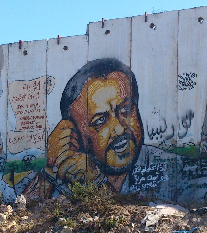 Marwan_Barghouti_painting (image from wikimedia)