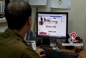 OPINION: Anatomy of a Zionist Smear Campaign: Jerusalem Post Admits to Fabrications