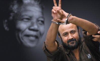marwan Barghouthi (image from medium.com)