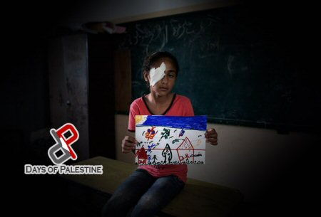Global Geo-political Series: US-brokered Israeli-Palestinian peace talks suffer setbacks