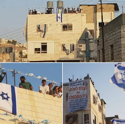 Fifteen Israeli families squat illegally at contested Hebron home
