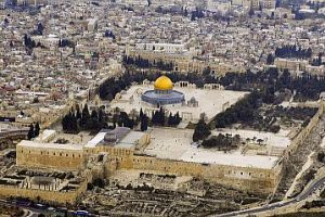 Al Aqsa Mosque (image from wikimedia)