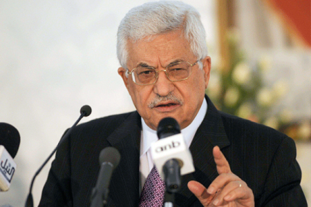 US State Department resists two-state commitment amid Palestinian pressure