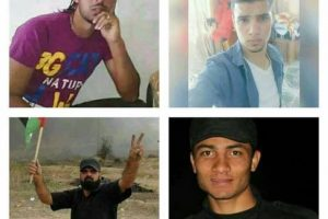 Four KIlled by Israeli forces Friday