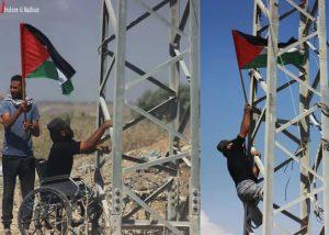 Ibrahim Abu Thorayya Hanging the Flag