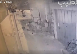 Image from surveillance video showing soldiers killing Yassin