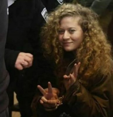 Plea Agreement Reached Between Ahed Tamimi And Israeli