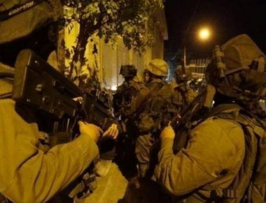 Army Abducts Five Palestinians, Including Two Who Were Shot, In West Bank – – IMEMC News