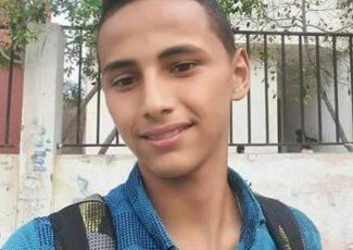 Yousef Jasser Abu Jazar