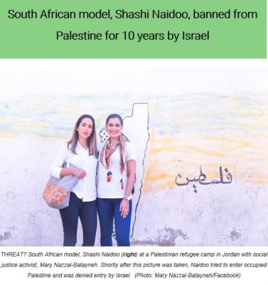 """Afro-Palestine: """"Israel Has Banned Yet Another African From"""