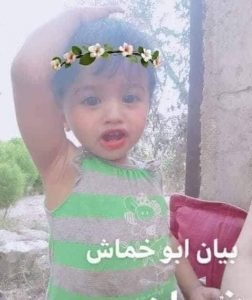 Israeli Missiles Kill A Palestinian Mother And Her Child In Northern Gaza