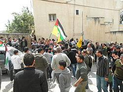 Kufur Qaddoum protest (archive image)