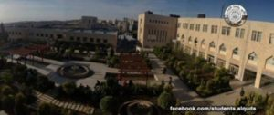 Israel Will No Longer Recognize Degrees from Al-Quds University