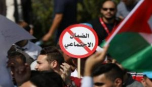 Private Sector Employees Strike over Social Security Law