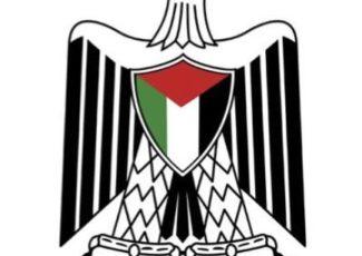 Israeli Politics– IMEMC News