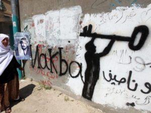 Mural in al-Aroub camp