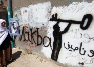 Mural in al-Aroub camp